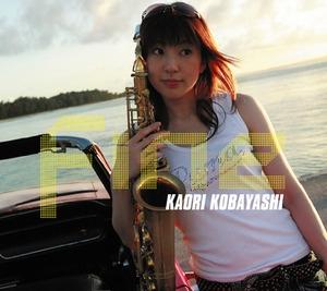 [중고] Kaori Kobayashi (카오리 코바야시) / Fine (CD+DVD)
