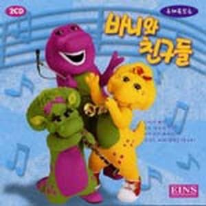 V.A. / 바니와 친구들 1 (2CD)