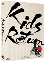 [블루레이] 키즈 리턴 (Kids Return / キッズリタ ン) [풀슬립 넘버링 한정판] [24p.북릿/아웃케이스]