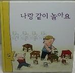 웅진꼬마수학동화10권