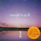 NOAH`S ARK - Kitaro [미개봉] * 키타로 - 노아의 방주