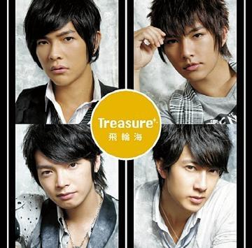 [일본반] 飛輪海(비륜해) - Treasure [CD+DVD]