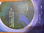 THE ARCTIC IN WORLD AFFAIRS (2011 NORTH PACIFIC ARCTIC CONFERENCE PROCEEDINGS) #