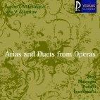 [미개봉] Tamara Milashkina, Vladimir Atlantov / Arias And Duets From Operas (YCC0092)