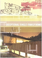 Exceptional Single-Family Homes (Contemporary Architecture 9)   (ISBN : 9788493665463)