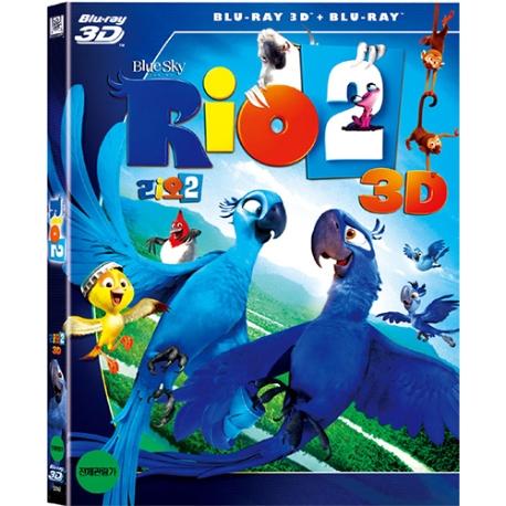 (블루레이) 리오 2 3D+2D + 초도한정 아웃케이스 (Rio 2 3D+2D LE, 2disc)