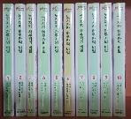 노기자카 하루카의 비밀1-15소장용 - Extreme Novel /실사진참고
