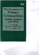 The Economics of Primary Commodities : Models, Analysis and Policy  (ISBN : 9781858980294)