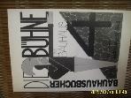 과학기술출판사 / 바우하우스의 무대 / Schlemmer 저. 편집부 역 -95년.초판.설명란참조