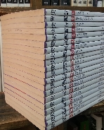 요꼬야마 미쓰데루 만화 사기 전20권 세트  [초판] /사진의 제품     ☞ 서고위치:매장