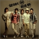 SS 501 (더블에스 501) - 3rd 싱글 Deja Vu
