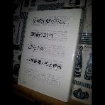 小澤征爾さんと,音樂について話をする