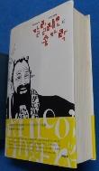 갈릴레오의 손가락 /사진의 제품  / 상현서림 / :☞ 서고위치:XK 3 * [구매하시면 품절로 표기됩니다]