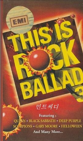 [카세트 테이프] This Is Rock Ballad Vol. 3