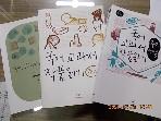 국어 교과서 작품읽기 : 중2 수필 + 중2 소설 /(두권/하단참조)
