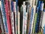 웅진다책) 마술피리그림책 어린이