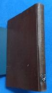 불굴의얼(한서남궁억 선생의 생애) [1960년 초판]  /사진의 제품  :☞ 서고위치:MN 5  * [구매하시면 품절로 표기됩니다]
