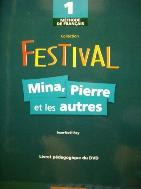 Festival 1, DVD NTSC (교재만 있음/DVD는 없음)