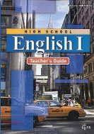(상급) 2017년형 고등학교 영어 1 교사용 지도서 (능률 이찬승) (HIGH SCHOOL English 1 Teachers Guide) (지504-6)