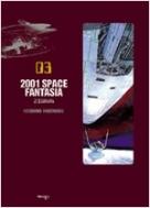 2001 야화1~3완,, 2001+5(총4권((호시노 유키노부작품)