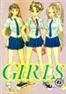 에이 걸즈 A Girls 1-3완결