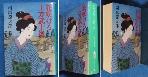 花さける上方武士道 [일본서적] /사진의 제품  / 상현서림 / :☞ 서고위치:OH 3 * [구매하시면 품절로 표기됩니다]