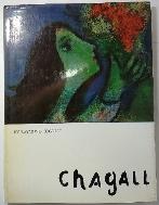 Chagall :샤갈 (영어원서)