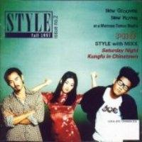 [미개봉] 스타일 (Style) / Style II