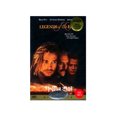 (DVD) 가을의 전설 (Legends of The Fall)