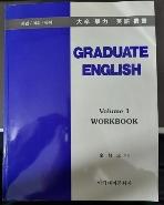GRADUATE ENGLISH 1(W/B)
