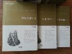 프린시피아 1~3권 세트/책은 새책수준/케이스포함(케이스는먼지때묻고 닿았습니다)