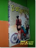 경복궁 학교 2 (박흥용)