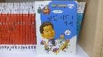 다큐드라마 한국역사 (총68권)