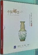 중국우표 2013  상품소개 참고하세요