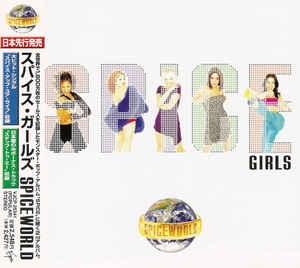 [일본반] Spice Girls - SpiceWorld