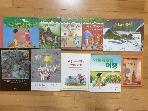 비룡소 저학년 도서 10권