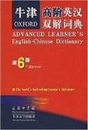 Advanced Learner's English-Chinese Dictionary #