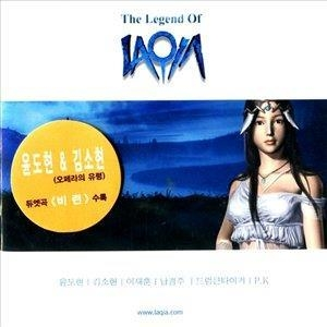 Legend Of Laqia (라키아) - O.S.T. (홍보용 음반)