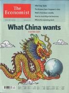 The Economist (주간 영국판): 2014년 08월 23일 #