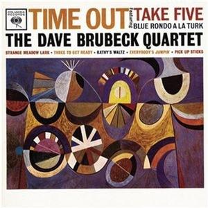 Dave Brubeck Quartet / Time Out (Remastered/수입)