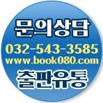 신간/한솔음반/움직이는 음악동화 30종 유치원 학습용 DVD 10장/영어동화 10권/클레식 CD 10장