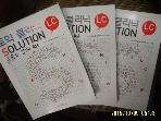 PAGODA / 토익 클리닉 LC SOLUTION (3책구성) / 파고다교육그룹 언어교육연구소 -아래참조