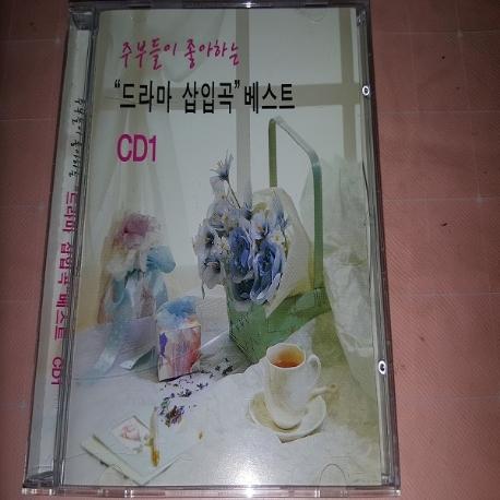 주부들이 좋아하는 드라마 삽입곡 베스트