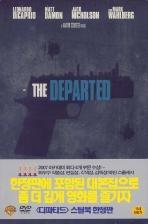 [DVD] 디파티드 (The Departed)  [틴케이스 한정판/SE]2disc+82p대본집/틴케이스+띠지