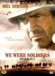 위 워 솔저스 (WE WERE SOLIDERS) - DVD
