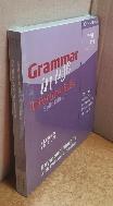 Grammar in Use Intermediate 분권 합본호 =포장그대로 최상급입니다/실사진 참고하세요