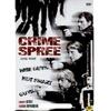 Crime Spree - 크라임 커넥션 (미개봉)