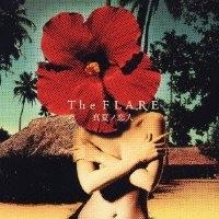 [미개봉] The Flare / ?夏ノ?人 (CD+DVD/수입/ingle)