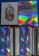 롯데월드 30년 매직스토리북 .[전3권 SET] ,Magical dream =Lotte World 30th anniversary brand story book  9791195057610   [상현서림]  /사진의 제품   ☞ 서고위치:RZ 5  *[구매하시면 품절로 표기됩니다]