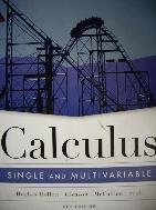 Calculus: Single and Multivariable (Hardcover) 4/E 4 edition